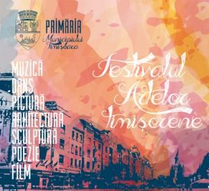 SpeedHost.ro găzduiește online evenimentul cultural al momentului din Timișoara